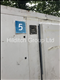 Refrigerated container No5
